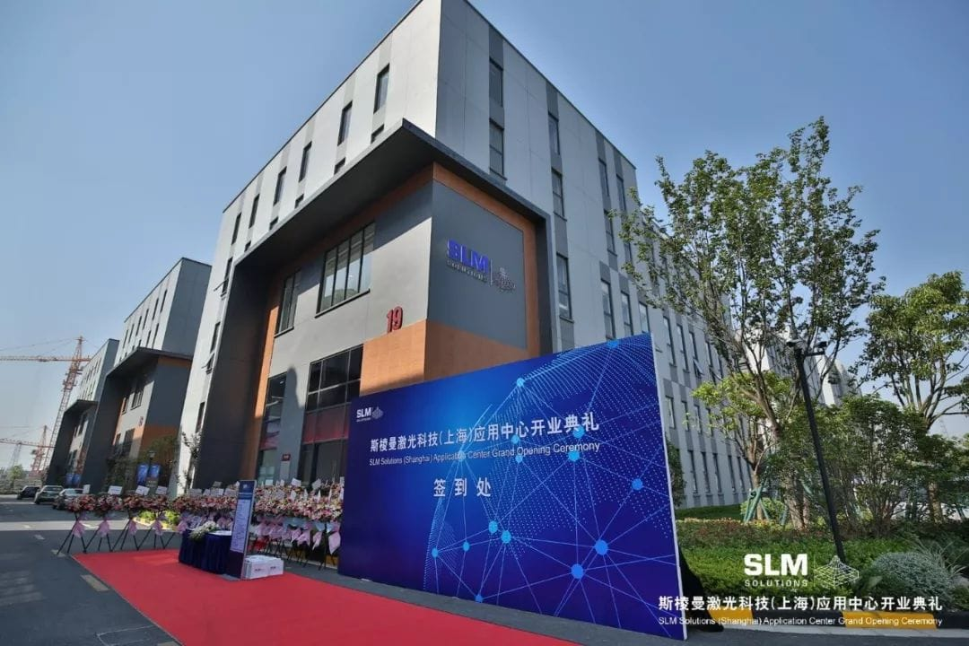 Application Center in Shanghai