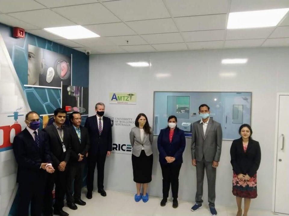 Andhra Pradesh MedTech Zone